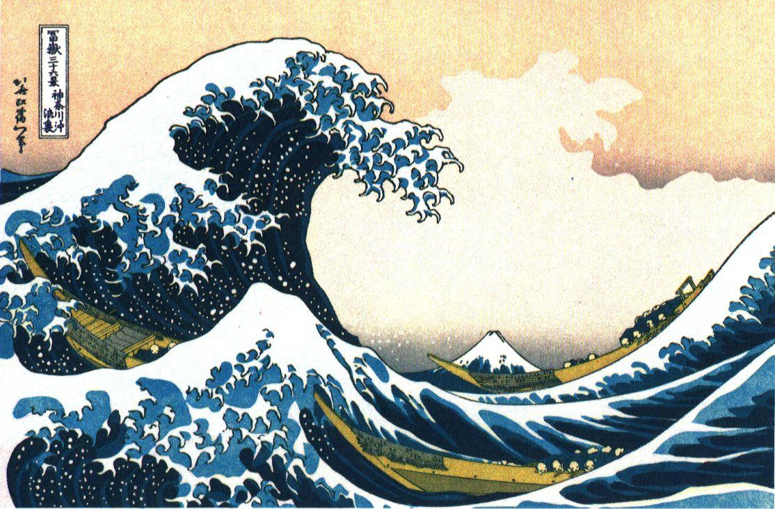 il pittore Japonese Katsushika e la sua onda.
